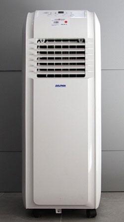 Aire acondicionado portatil maquinaria de alquiler turia for Aire acondicionado montaje incluido